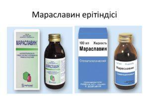 Мараславин: инструкция, отзывы, аналоги, цена в аптеках – .ua