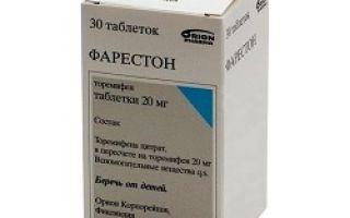 Препарат: фарестон в аптеках москвы