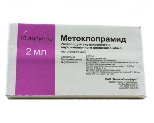 Метоклопрамид – раствор, таблетки