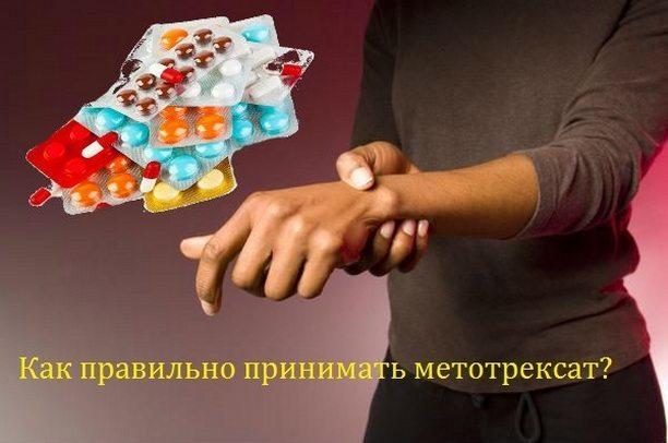 Tofacitinib                             (тофацитиниб)