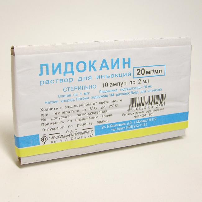 Инструкция по применению обезболивающего лидокаин в форме мази, геля и крема