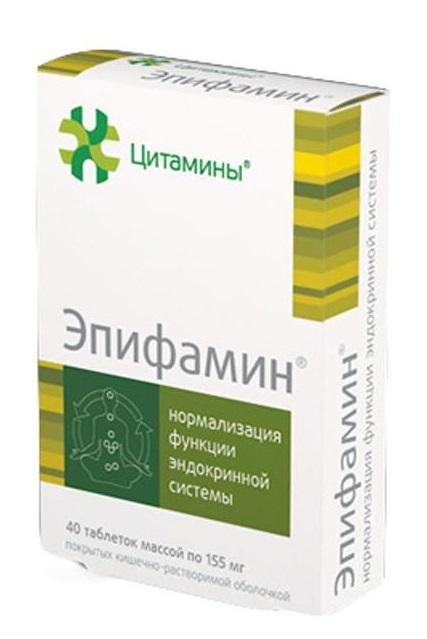 Эпифамин при бесплодии