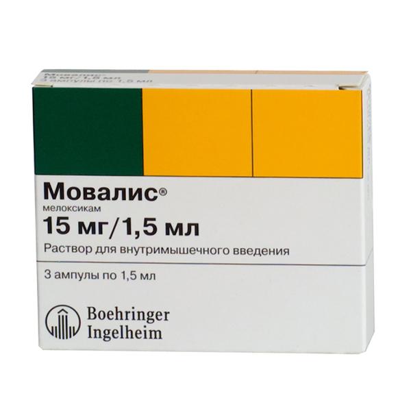 Таблетки 7,5 мг и 15 мг, уколы мовасин: инструкция по применению