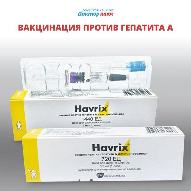 Анатоксин дифтерийно-столбнячный очищенный адсорбированный с уменьшенным содержанием антигенов жидкий – адс-м-анатоксин