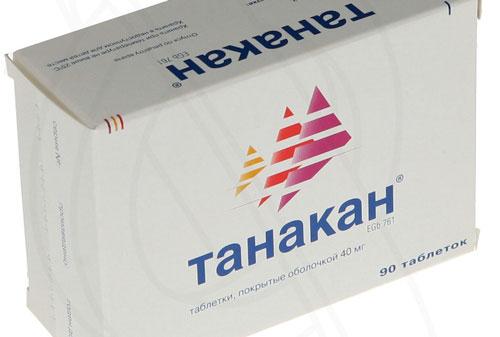 От чего назначают «танакан». инструкция по применению и отзывы