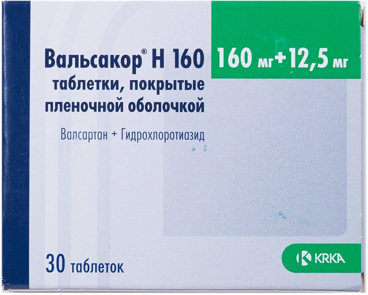 Популярные и дешевые заменители препарата валз: топ 4 аналога