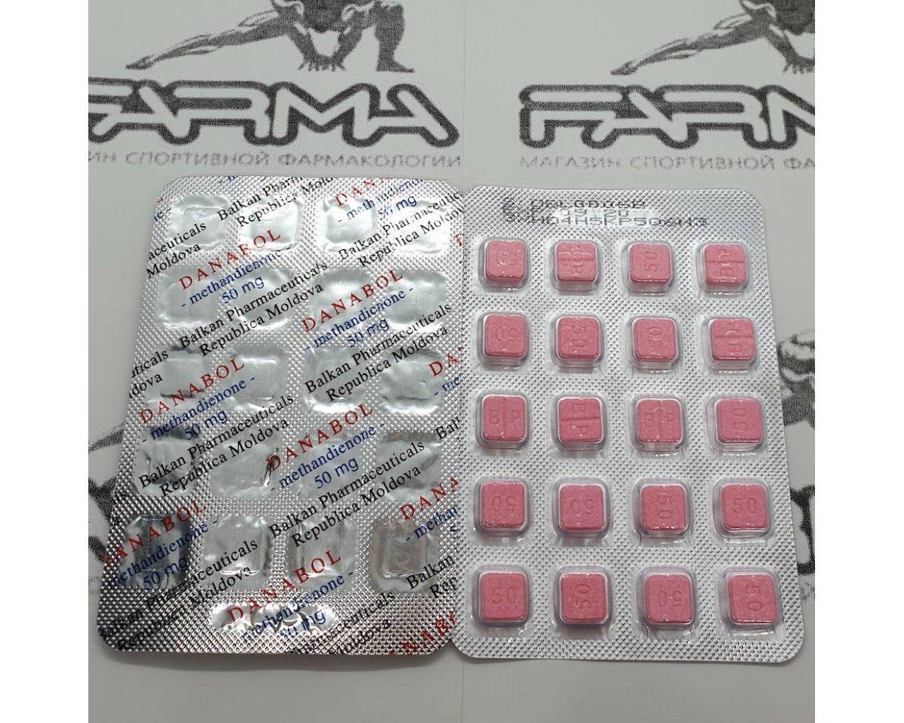 Провирон: цена в аптеке, инструкция по применению, отзывы