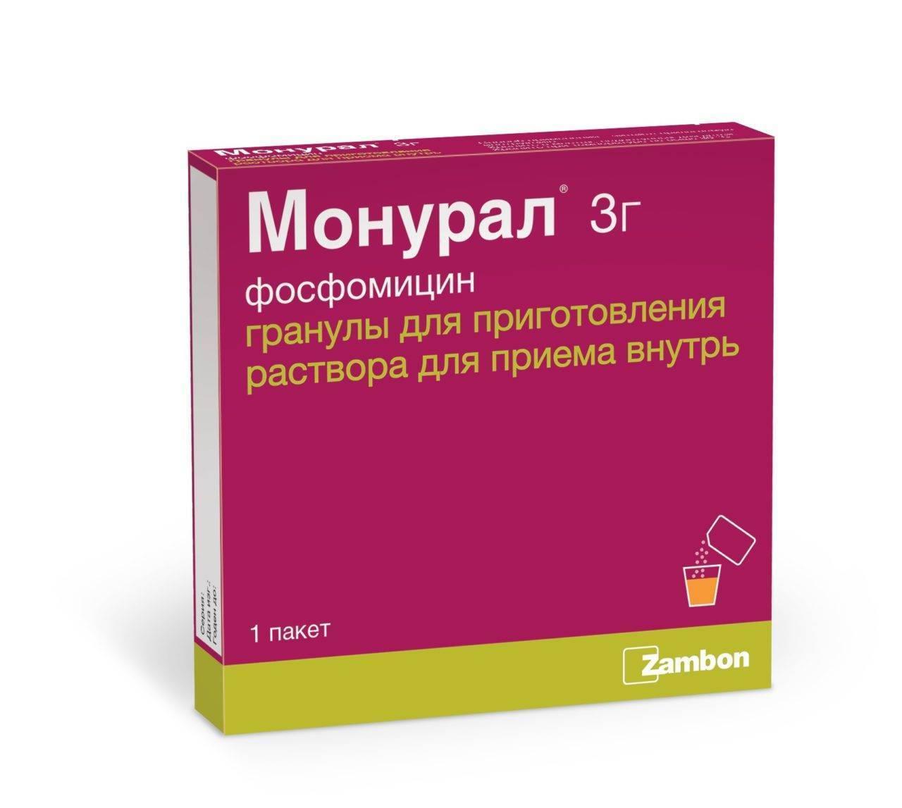 монурал – антибиотик при цистите и уретрите у женщин