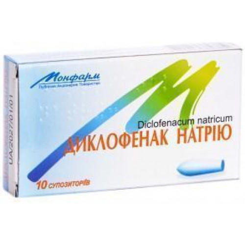 Индометацин свечи. инструкция по применению в гинекологии, при беременности, после операции. цена, аналоги