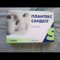 Как давать плантекс ?  - плантекс для новорожденных - запись пользователя ирина (sirina) в сообществе здоровье новорожденных в категории колики - babyblog.ru