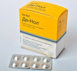 Риофлора иммуно нео инструкция по применению