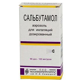 """""""сальбутамол"""": аналоги препарата и отзывы. лучший заменитель """"сальбутамола"""""""