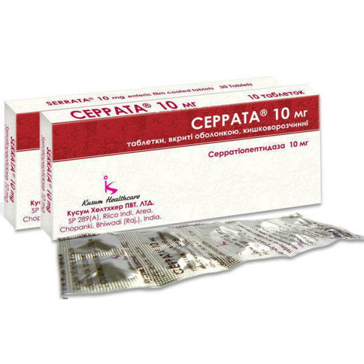 Серрапептаза: применение, польза, дозировка, риски