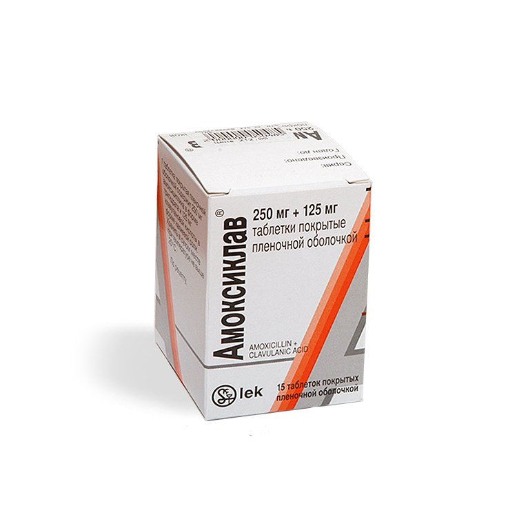 """""""амоксиклав"""" 250 мг: инструкция по применению, аналоги и отзывы"""