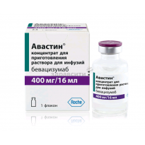 Авастин - инструкция по применению, отзывы и аналоги, цены в аптеках