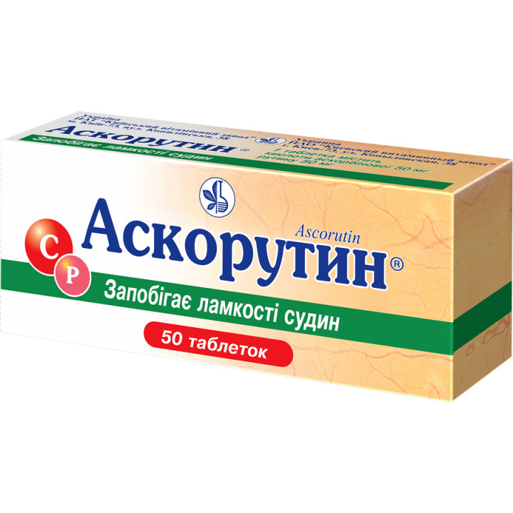 Аскорутин: инструкция по применению и для чего он нужен, цена, отзывы, аналоги