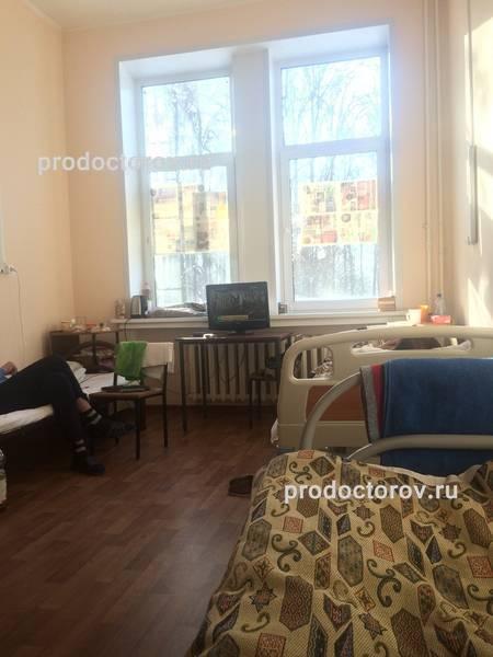 Противотуберкулезный диспансер №12 свао             москва