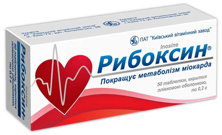 Калия оротат: препараты и их применение