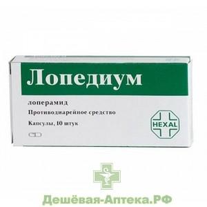 Лопедиум