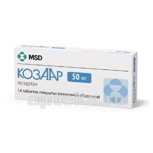Препарат: козаар в аптеках москвы