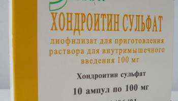 Отзывы о препарате орвирем