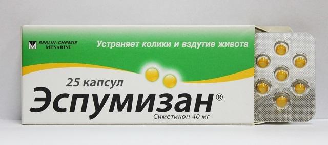 """""""орликс"""" (препарат): инструкция и рекомендации"""