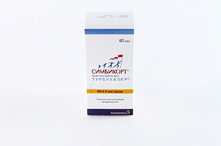 Аналоги препарата симбикорт турбухалер