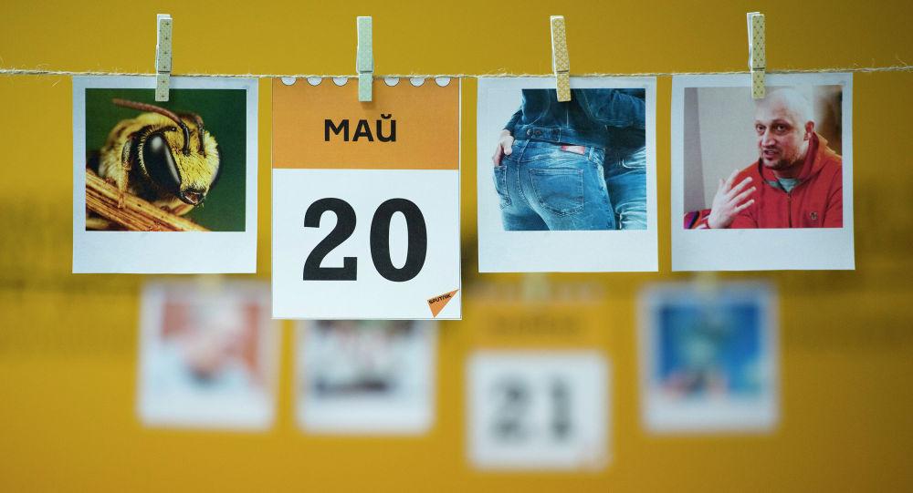 Всемирный день травматолога - праздник 20 мая