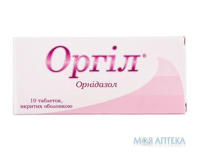 Оргил