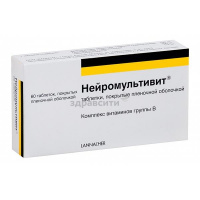 Аналоги нейромультивита в таблетках и уколах взрослым
