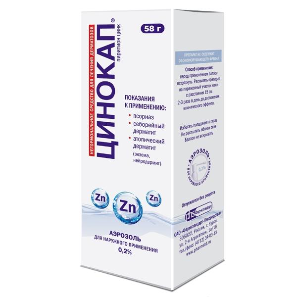 Препарат: цинокап в аптеках москвы