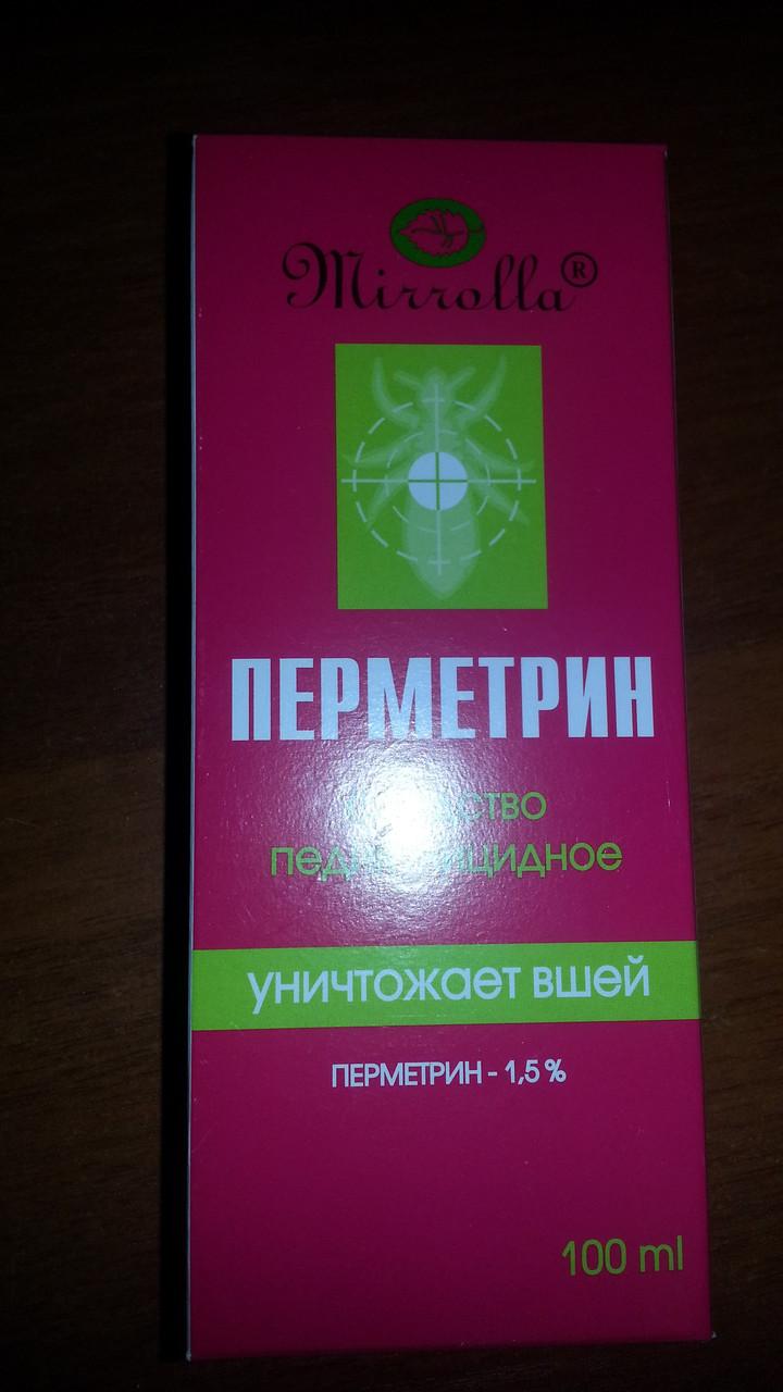 Циперметрин от клопов: описание, применение, отзывы