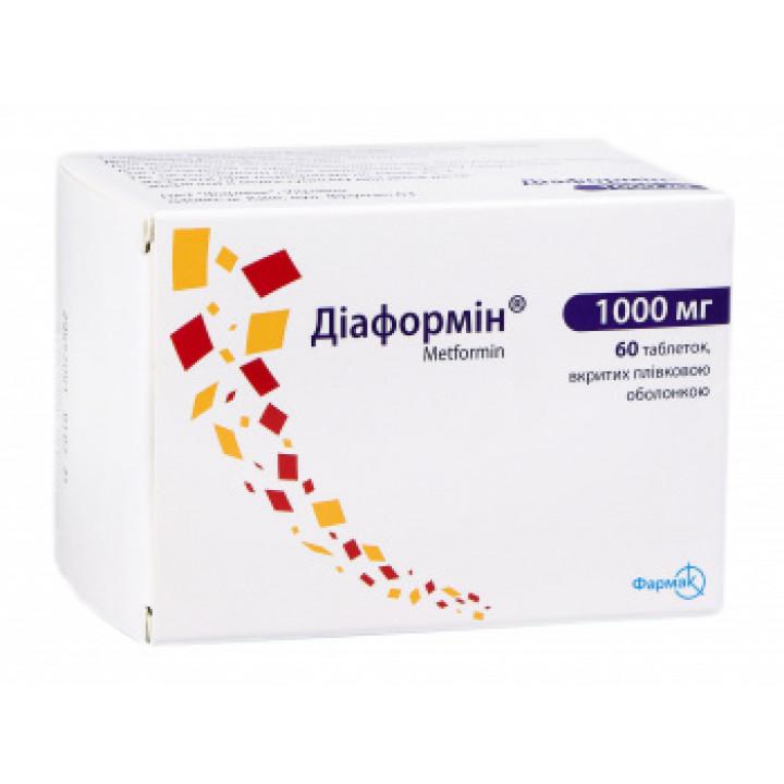 Препарат диаформин: инструкция по применению