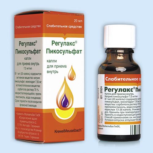 Препарат: слабикап в аптеках москвы