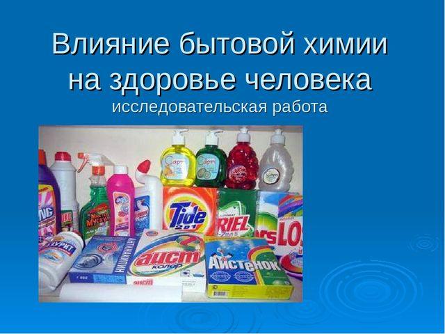 Какие чистящие средства должны быть в каждом доме для уборки