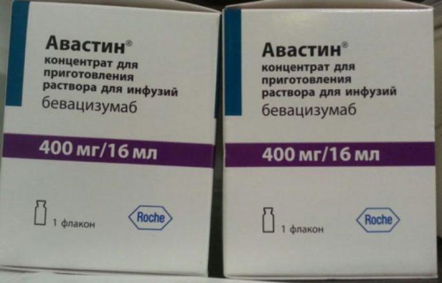 Препарат: авастин в аптеках москвы