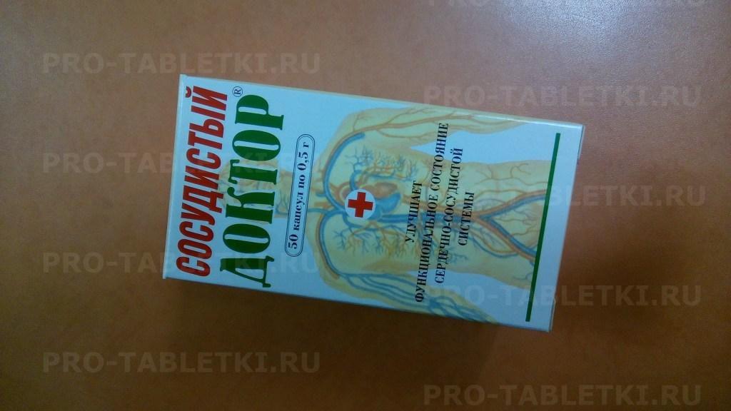 Сосудистые хирурги москвы