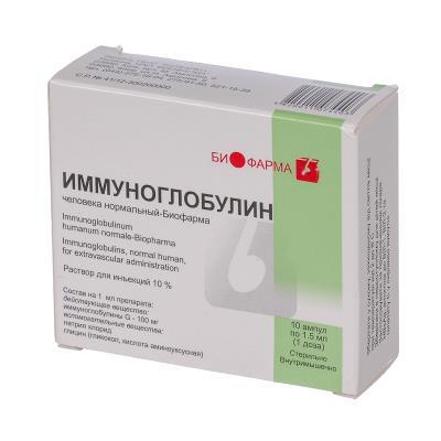 Иммуноглобулин человека нормальный – инструкция по применению, цена, отзывы