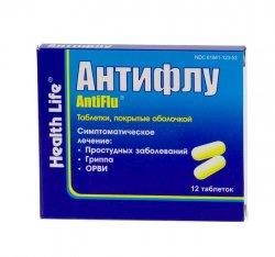 """""""ацетаминофен"""": инструкция по применению. описание препарата, отзывы, аналоги"""