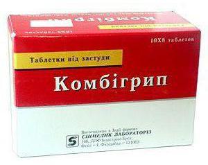 Флюколд-n: состав, показания, дозировка, побочные эффекты