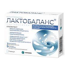 Лактобаланc отзывы