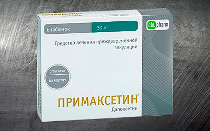 Примаксетин – особенности применения, эффект и побочные действия