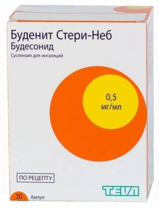 Отзывы о препарате буденит стери-неб