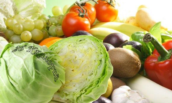 Диета на квашеной капусте для похудения: эффективные меню, отзывы - минус 7 кг легко