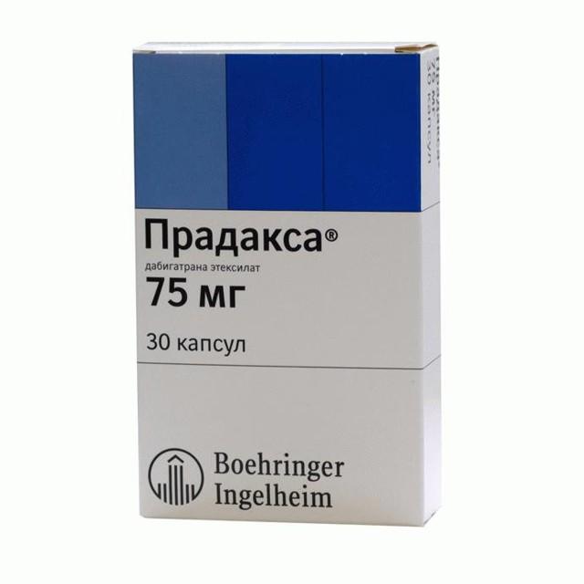 Тромбовазим - фибронолитик ферментного типа