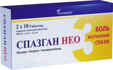 Обезболивающий препарат новиган: когда поможет, и в каких случаях он противопоказан?
