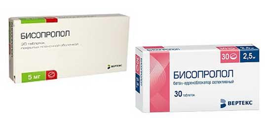 Монокапс ретард: состав, показания, дозировка, побочные эффекты