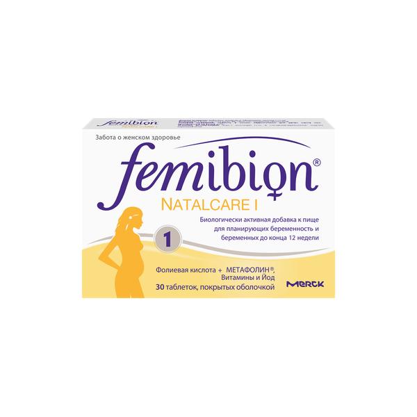 Помогает ли фемибион 1 забеременеть?