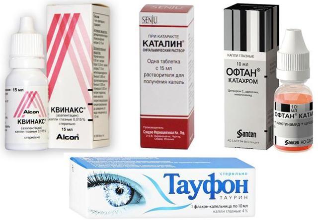 Витафакол глазные капли – инструкция, цена, отзывы и аналоги