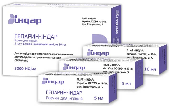 Улучшение свойств крови – гепарин